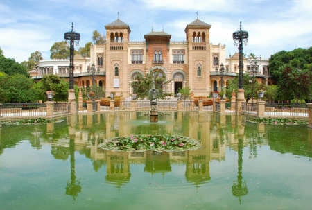 world heritage site: Mudejar Museum in Maria Luisa Park, Seville - Spain