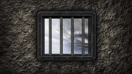 riveted steel prison window - 3d illustration Stock Illustration - 11468395