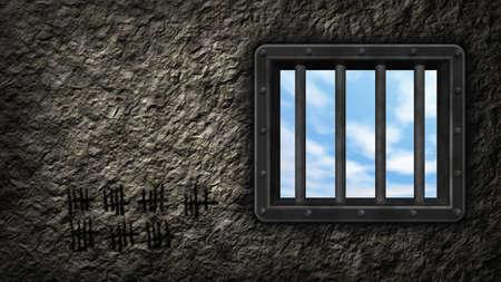 riveted steel prison window - 3d illustration Stock Illustration - 12603892
