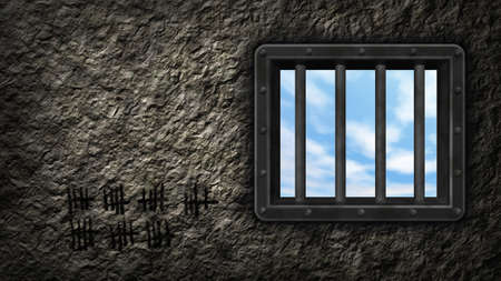 riveted steel prison window - 3d illustration Stock Illustration - 12603892