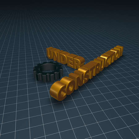 webhost: under construction text and gear wheel - 3d illustration