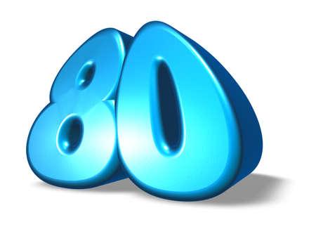 eighty: cartoon number eighty on white background - 3d illustration Stock Photo