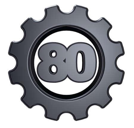 achtzig: Zahl achtzig und Zahnrad auf wei�em Hintergrund - 3d illustration