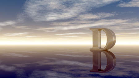 d mark: metal uppercase letter d under cloudy sky - 3d rendering Stock Photo
