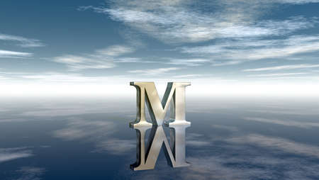 cloudy sky: metal uppercase letter m under cloudy sky - 3d rendering Stock Photo