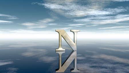 metal uppercase letter n under cloudy sky - 3d rendering