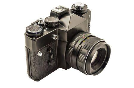 photocamera: Old-time photo-camera on white background.