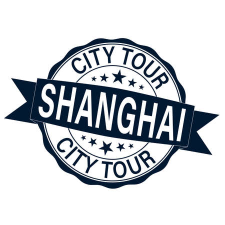 Shanghai China City Tour Travel Stamp Icon Design on white Фото со стока - 130902577