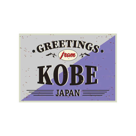 Kobe Japan Retro tin sign Vintage vector souvenir sign or postcard templates. Travel theme.