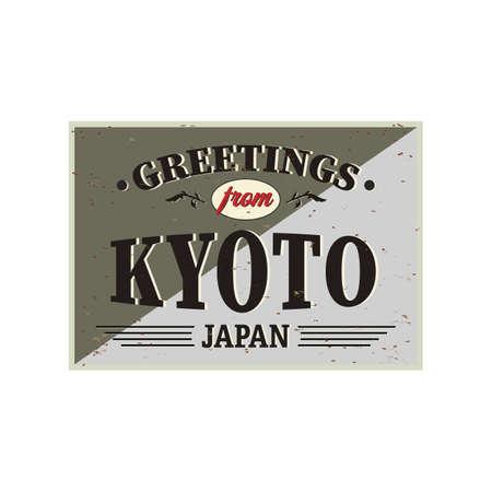 Kyoto Japan Retro tin sign Vintage vector souvenir sign or postcard templates. Travel theme. Ilustrace