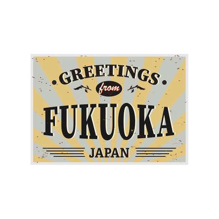 greetings from fukuoka japan vintage grunge card on a white background