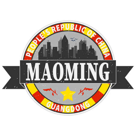 Maoming City Typographic rusted metal Framed Vector Card Design