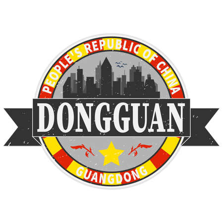 Dongguan China. Skyline Silhouette City. Cityscape Design Vector. Famous Monuments Tourism.