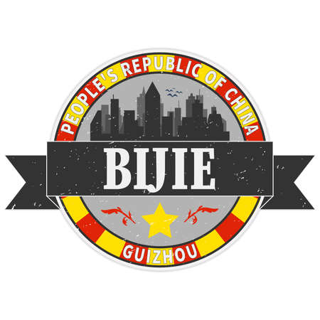 Bijie China. Skyline Silhouette City. Cityscape Design Vector. Famous Monuments Tourism.