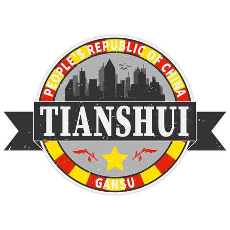 Tianshui Cityscape Building Line art Vector Illustration design