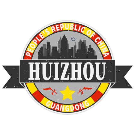 Huizhou, China vintage grungy rubber web stamp
