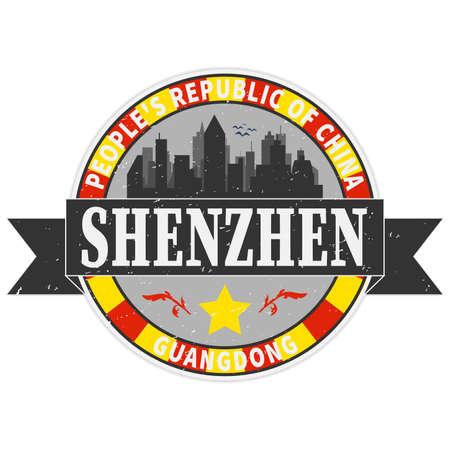 Shenzhen China City Skyline. Silhouette City. Design Vector