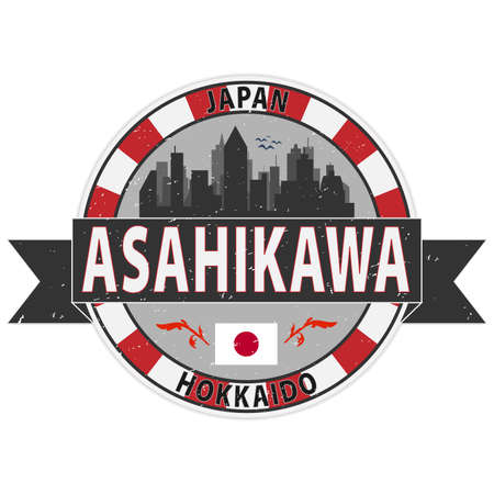 Japanese Asahikawa city grungy rubber stamp vector illustration. 向量圖像