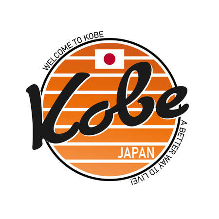 Japanese circle rising sun sign from japan national flag with inscription of city name: Kobe on english and Japanese language. Simple logo for souvenirs, t-shirts. Vector illustration