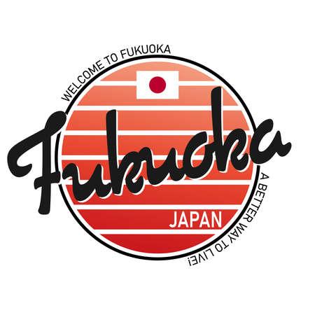Fukuoka. Japanese city. Vector logo sign on a white background