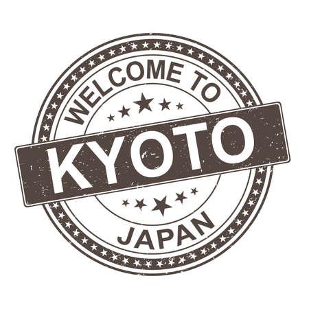 brown Welcome to Kyoto Japan Quality Original Stamp Design Vector Art Tourism Souvenir Round.