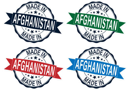 Made in Afghanistan rubber stamp set illustration vector on white background