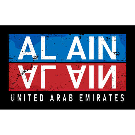 Al Ain illustrator file created in a modern style specially for Arabic and UAE events