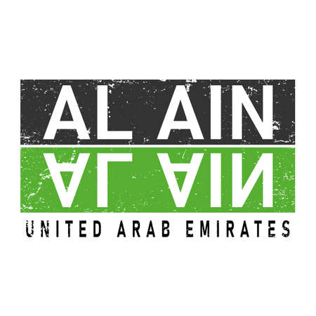 Al Ain LOGO illustrator file created in a modern style specially for Arabic Logos and UAE events Illusztráció