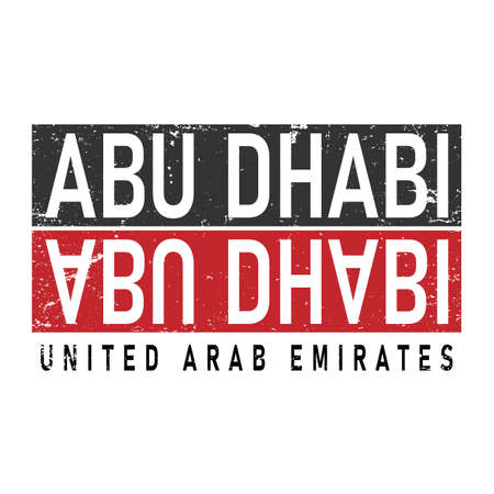 Abu Dhabi illustrator file created in a modern style specially for Arabic Logos and UAE events Illusztráció