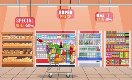 Supermarket store interior with goods. Ilustração