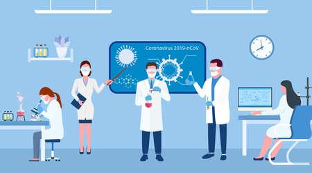 Chemical laboratory science and technology Vektorové ilustrace