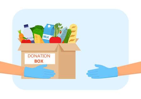 Donation Box food 矢量图像