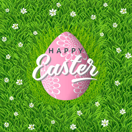 Vector poster with realistic egg in grass with chamomiles. Green background with handwriting inscription Happy Easter