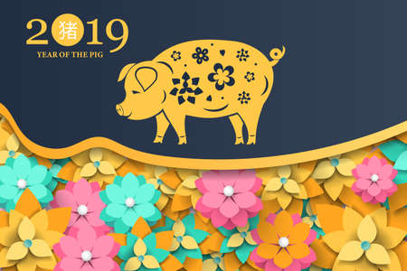 Chinese New Year 2019 with zodiac sign with gold paper cut art and craft style.
