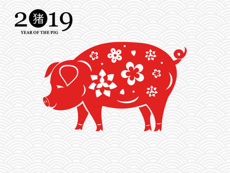 Chinese New Year with symbol 2019. Vector illustration of the zodiac sign of the pig.