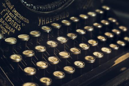Gros plan de la machine à écrire clavier Underwood.