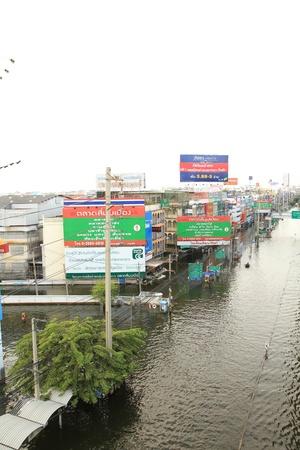 BANGKOK, THAILAND - NOVEMBER 13 : Department store during the worst flooding in decades on November 13,2011 Bangkok, Thailand.  Stock Photo - 11229614