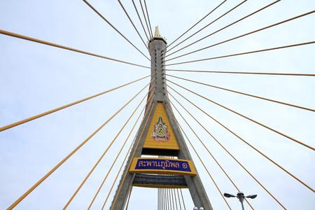 Bhumibol bridge in Bangkok Thailand.