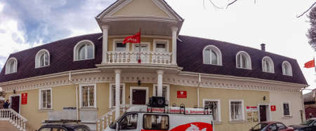 SIMFEROPOL, CRIMEA, UKRAINE - MARCH 1, 2017: Main office of Communist Party of Russian Federation CPRF opened after Crimea annexion in Simferopol, Crimea, Ukraine on March 1, 2017.