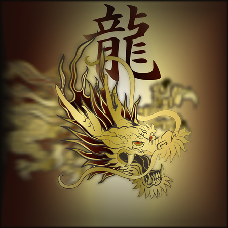 vector illustration golden Chinese dragon, dragon head close-up on background blurred body and character in Traditional Chinese