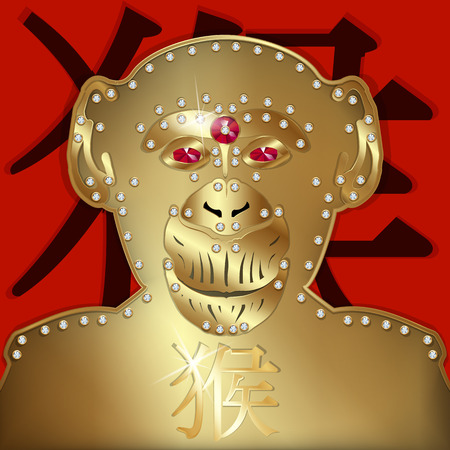 head stones: vector illustration Golden monkey with precious stones, the head monkey close-up Chinese symbol on his chest. Monkey as a symbol of 2016 on a red background with a hieroglyph. The Chinese character in the image means monkey.