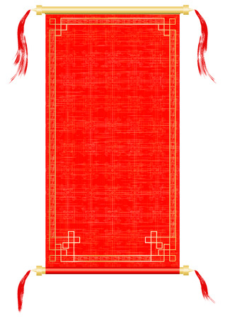 Vector illustration Asian scroll, red with gold ornaments. Isolated object on a white background, can be used in any rabotak and separately.