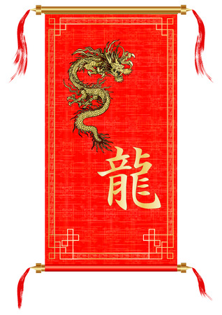 Vector illustration Asian scroll with red dragon ornament clarification. Isolated object can be accommodated in any illustrations separately. Chinese character in image means
