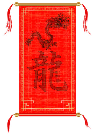 scroll: Vector illustration Asian scroll with red dragon ornament clarification. Isolated object can be accommodated in any illustrations separately. Chinese character in image means dragon Illustration