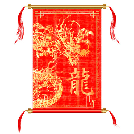 Vector illustration Traditional Chinese dragon on a red scroll with texture and Asian designs. Chinese character in image means dragon