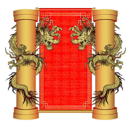 vector illustration golden dragon on the pillar. Traditional Chinese Dragon surrounds kolonnuna red scroll background. Elements in the two sides. It can be used in conjunction with any images or separately. Çizim