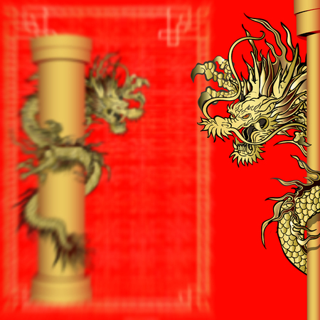emperor: Vector illustration of a gold dragon on a pole in the blurry background. Illustration can be used as a sticker, poster or background. Illustration