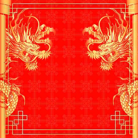 paper notes: Vector illustration of a frame with a red dragon gold-colored sticker.It can be used as a poster or paper notes.