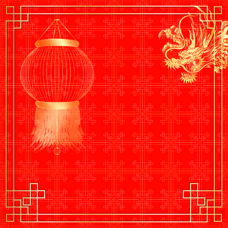Vector illustration of a red background with chinese lanterns and dragon with traditional oriental ornaments.It can be used as a sticker background for posters or separately. Çizim
