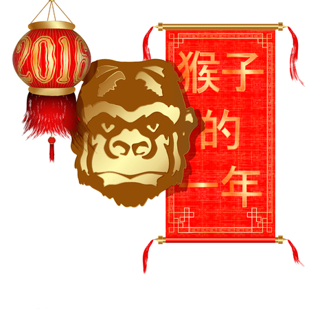 Stock Vector Year of the Monkey with Chinese lanterns and a scroll. Isolated object can be used with any image or their own. The Chinese character in the image means year of the monkey.